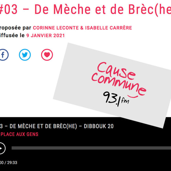 Dibbouk, Breche, Radio cause commune